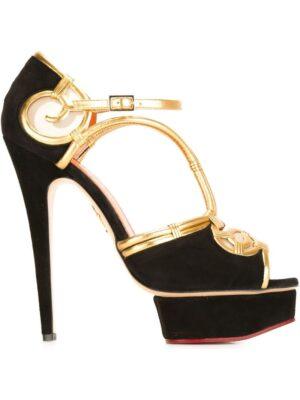Charlotte Olympia Sandalen mit Ratan-Detail sneakers (zwart)